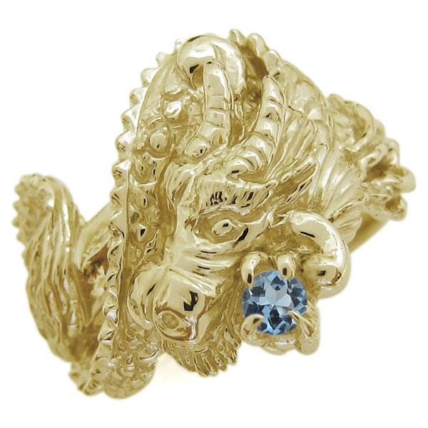 10金 アクアマリンサンタマリア 龍 リング メンズ 指輪 ドラゴン