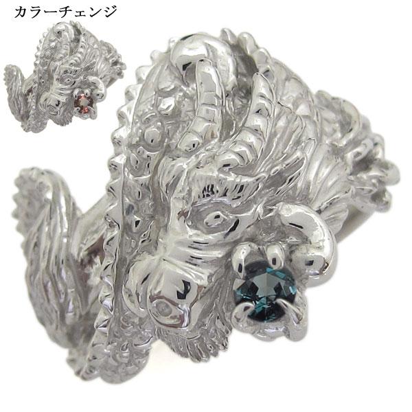3/20限定AM10時~ プラチナ メンズ アレキサンドライトリング 指輪 1月誕生石 ドラゴン