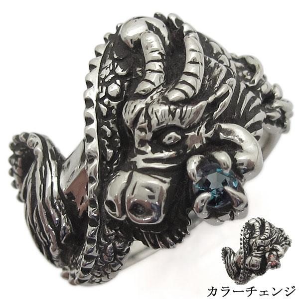 シルバーリング 龍 メンズ 指輪 ドラゴン アレキサンドライト