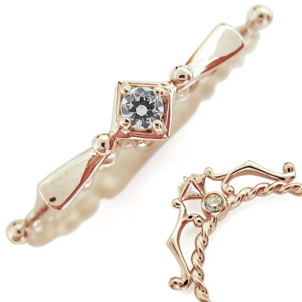 【10%OFFクーポン】5日23:59迄 10金 ダイヤモンドリング レディース 天使の矢 指輪 母の日 プレゼント