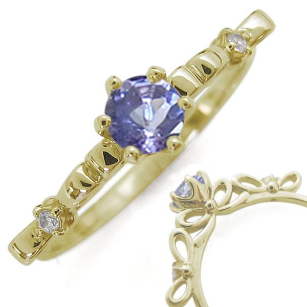 レディースリング リボン K18 タンザナイト 指輪 リング 母の日 プレゼント