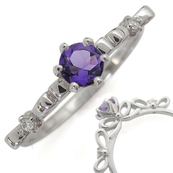指輪 レディース おしゃれ プラチナリング アメジスト 婚約リボン 母の日 プレゼント