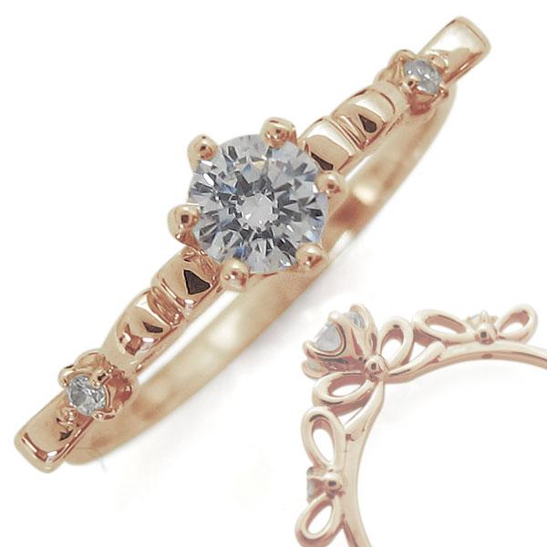 ダイヤモンドリング 10金 エンゲージリング 婚約指輪 リボン