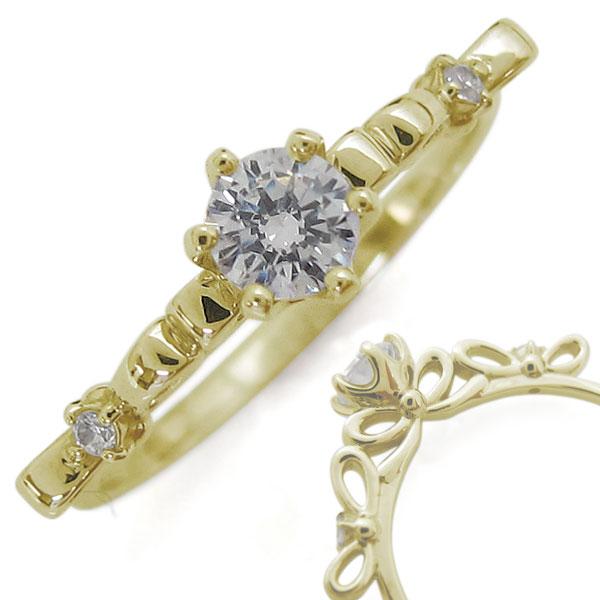 5/15限定 鑑定書 ダイヤモンド リング SI リボン 指輪