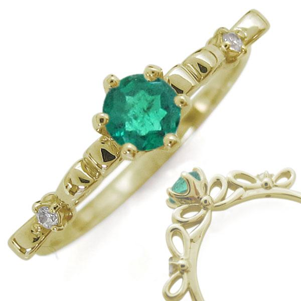 レディースリング リボン K18 エメラルド 婚約指輪 リング 母の日 プレゼント