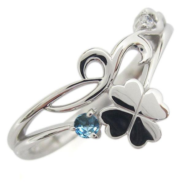 プラチナ レディースリング ブルートパーズ 唐草 クローバー V字デザイン 指輪 ホワイトデー プレゼント