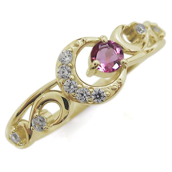 ピンクトルマリン 指輪 K18 レディースリング 月 ムーンモチーフ 母の日 プレゼント