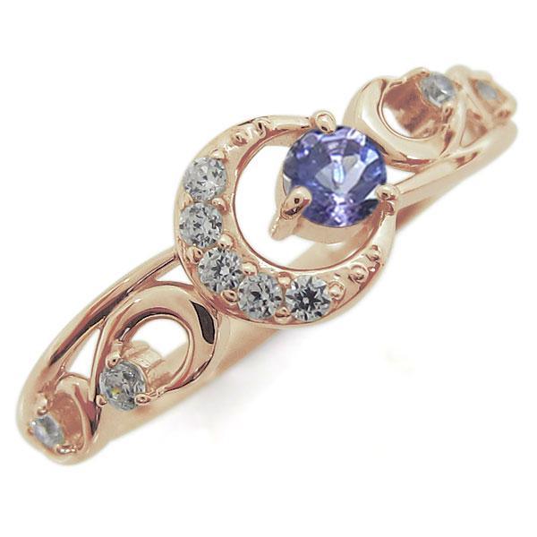 9日20時~ 月モチーフ タンザナイト リング ムーン10金 12月誕生石 指輪