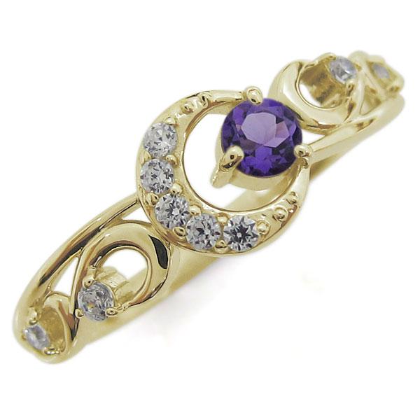 指輪 レディース おしゃれ 18金 誕生石リング 月 ムーン 母の日 プレゼント