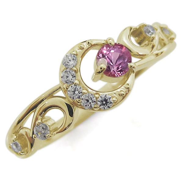ピンクサファイア 指輪 K18 レディースリング 月 ムーンモチーフ 母の日 プレゼント