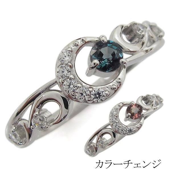 プラチナ アレキサンドライトリング 月 ムーン レディース 指輪 母の日 プレゼント