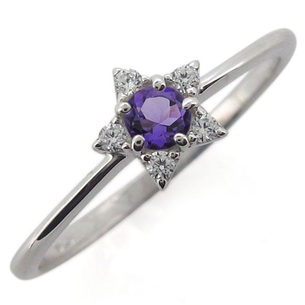プラチナ 星 レディースリング アメジスト 婚約指輪 スターリング 母の日 プレゼント