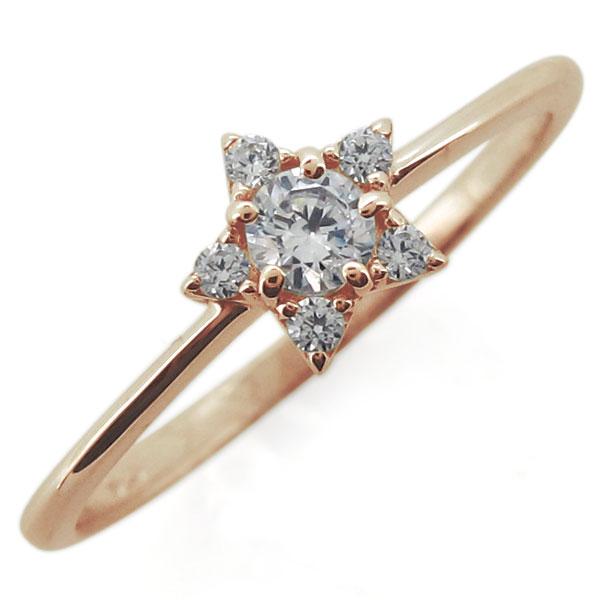 18金 ダイヤモンドリング スター 星 4月誕生石 指輪