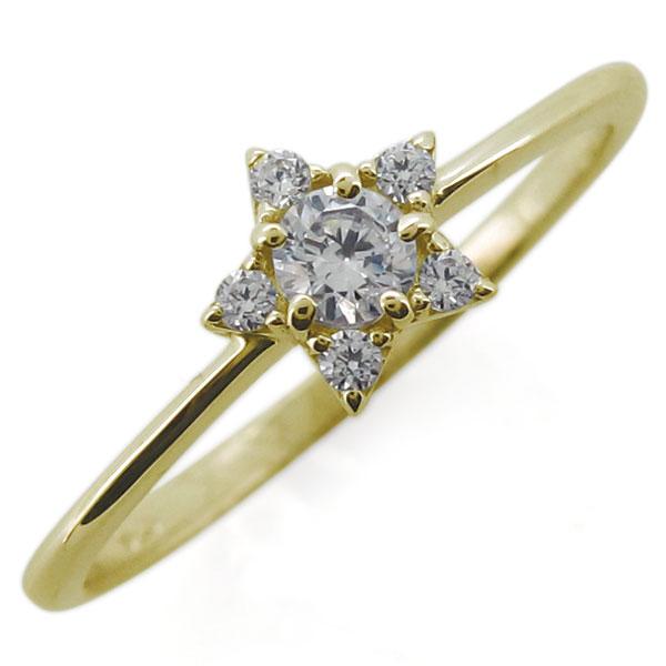 【10%OFFクーポン】5日23:59迄 ダイヤモンド リング 星モチーフ スター 指輪 10金