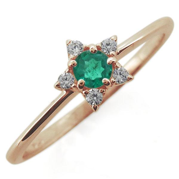 18金 エメラルドリング スター 星 5月誕生石 指輪