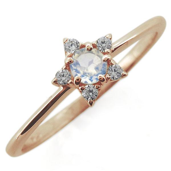 9/11 1:59迄18金 ロイヤルブルームーンストーンリング スター 星 6月誕生石 婚約指輪