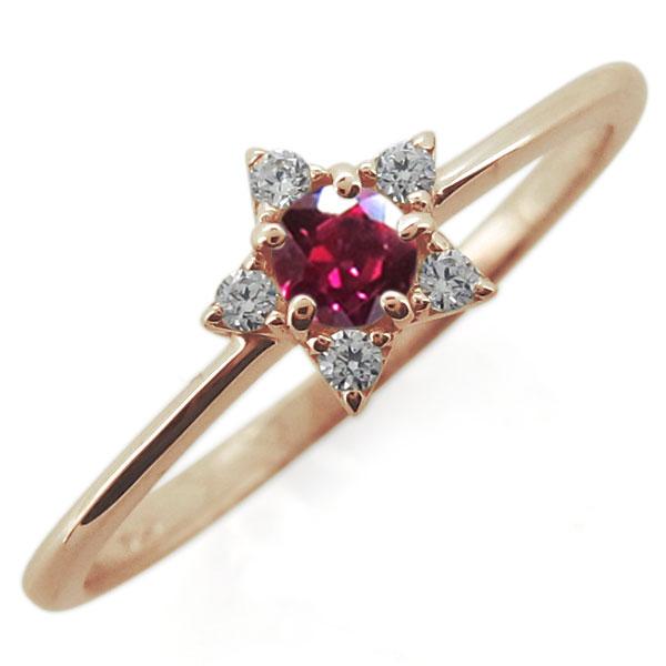 18金 ルビーリング スター 星 7月誕生石 指輪