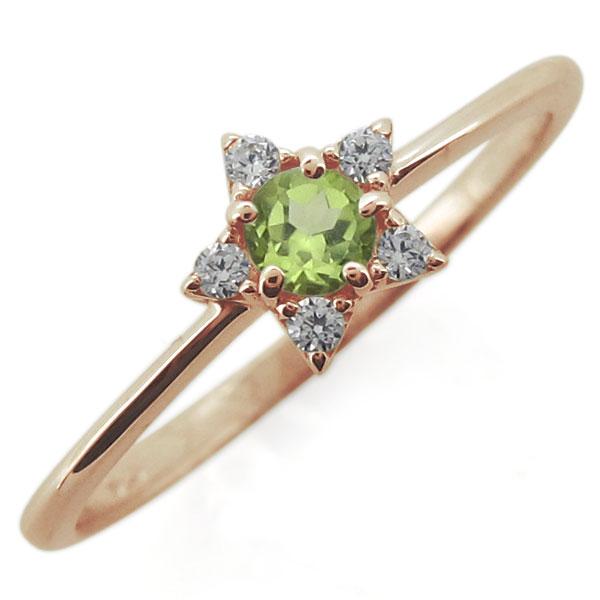 9/11 1:59迄18金 ペリドットリング スター 星 8月誕生石 婚約指輪