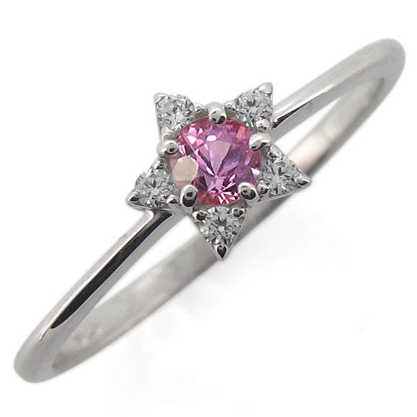 【10%OFF】4日20時~ プラチナ 星 レディースリング ピンクサファイア 指輪 スターリング 母の日 プレゼント
