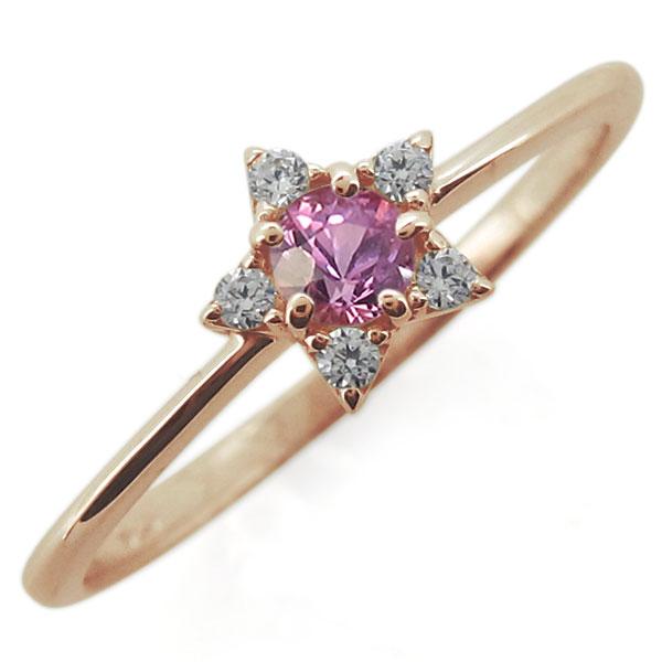 18金 ピンクサファイアリング スター 星 9月誕生石 指輪