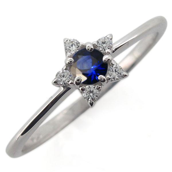 プラチナ 星 レディースリング サファイア 指輪 スターリング 母の日 プレゼント
