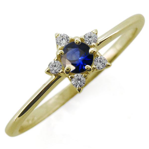 指輪 レディース おしゃれ 誕生石 スターリング 星リング 18金 母の日 プレゼント