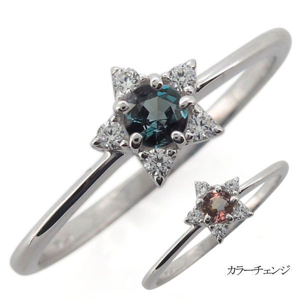 【10%OFFクーポン】5日23:59迄 プラチナ 星 レディースリング アレキサンドライト 指輪 スターリング 母の日 プレゼント