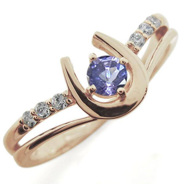 タンザナイト 指輪 10金 馬蹄 12月誕生石 ホースシュー リング
