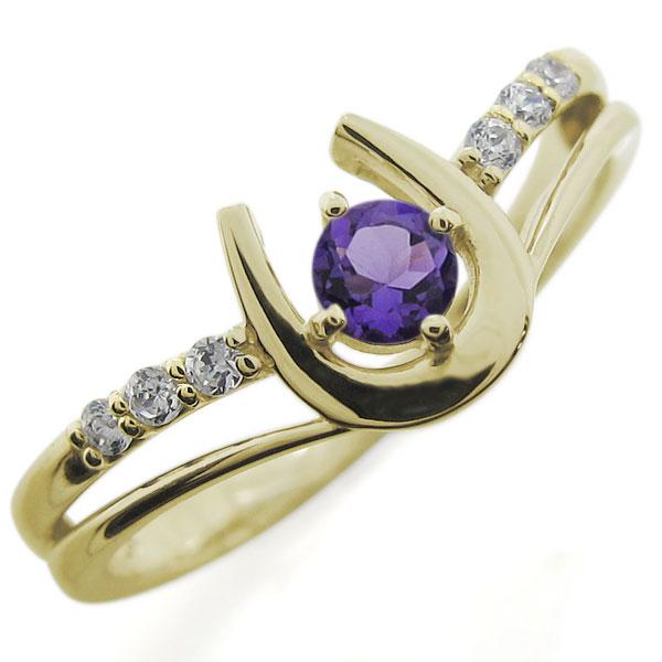 選べる誕生石 10金 レディース ホースシューリング 指輪 母の日 プレゼント