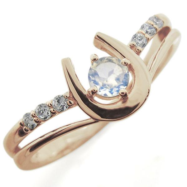 ロイヤルブルームーンストーン 指輪 10金 馬蹄 6月誕生石 ホースシュー リング