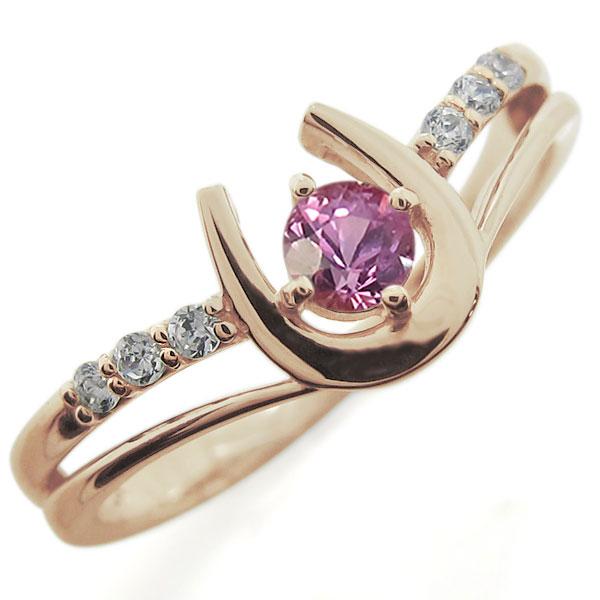 【10%OFFクーポン】5日23:59迄 ピンクサファイア 指輪 10金 馬蹄 9月誕生石 ホースシュー リング