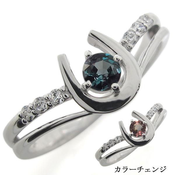 5/15限定 プラチナ 希少石 ホースシュー 馬蹄 指輪 アレキサンドライト