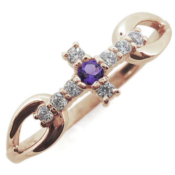 9日1:59迄 アメジスト 指輪 クロス レディース リング 10金 母の日 プレゼント