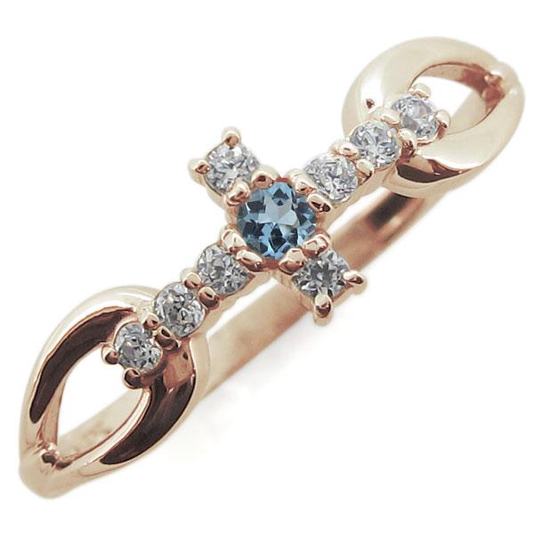 【10%OFFクーポン】5日23:59迄 アクアマリンサンタマリア 指輪 クロス レディース リング 10金 母の日 プレゼント