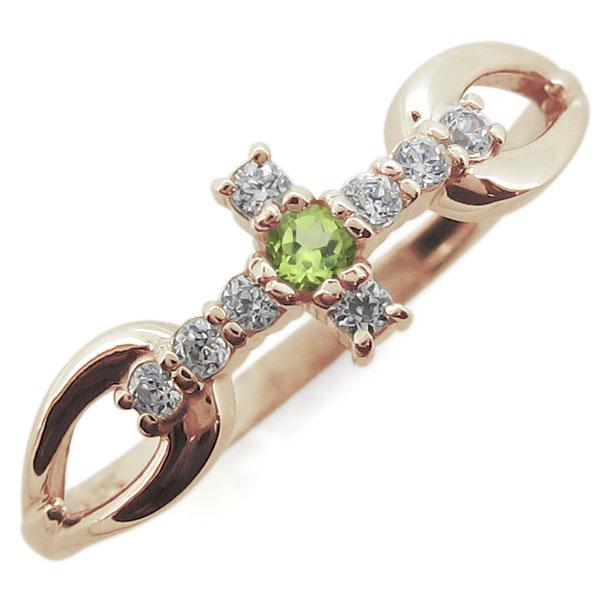【10%OFFクーポン】5日23:59迄 ペリドット 指輪 クロス レディース リング 10金 母の日 プレゼント