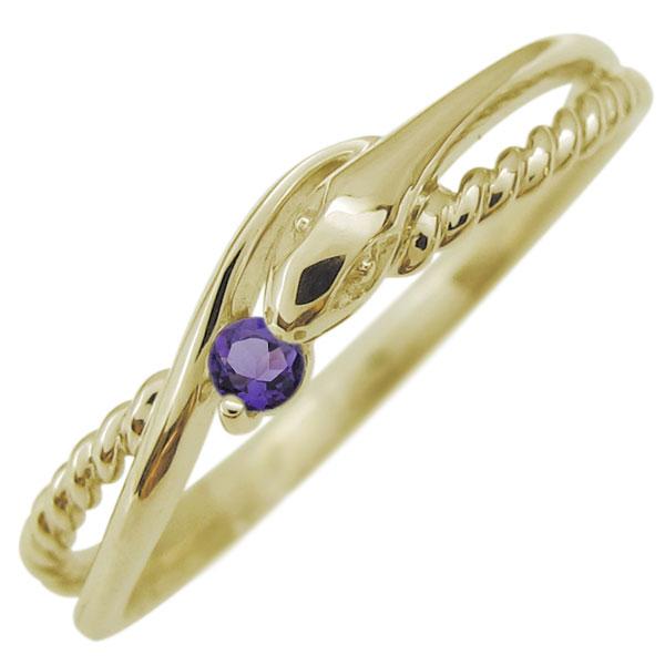 アメジスト 18金 蛇 指輪 スネーク リング