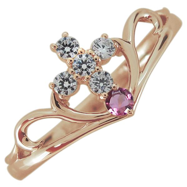 指輪 クロス ピンクトルマリン レディースリング V字リング 10金 母の日 プレゼント