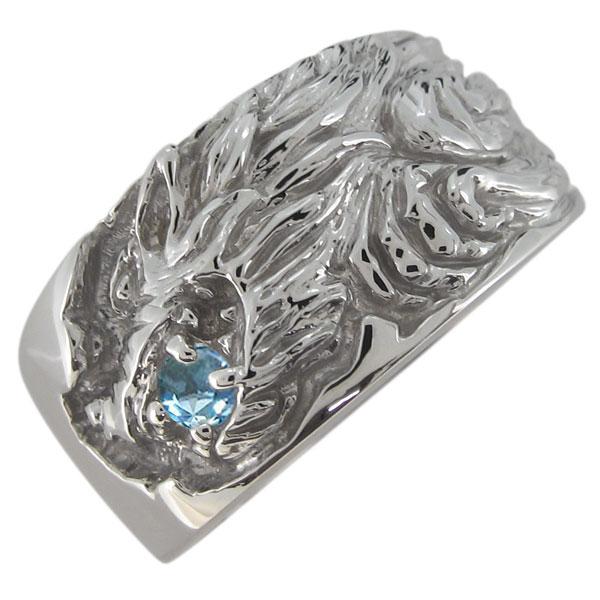 オオカミリング メンズ 指輪 ブルートパーズ 狼 11月誕生石 プラチナ