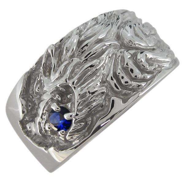 オオカミリング メンズ 指輪 サファイア 狼 9月誕生石 プラチナ