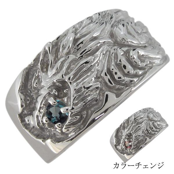 オオカミリング メンズ 指輪 アレキサンドライト 狼 希少石 プラチナ