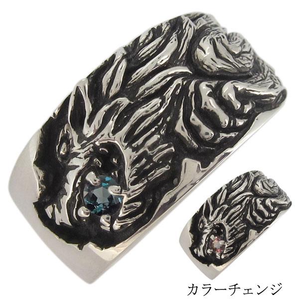 3/20限定AM10時~ シルバーリング ウルフ 狼 アレキサンドライト 希少石 メンズ 指輪 シルバー