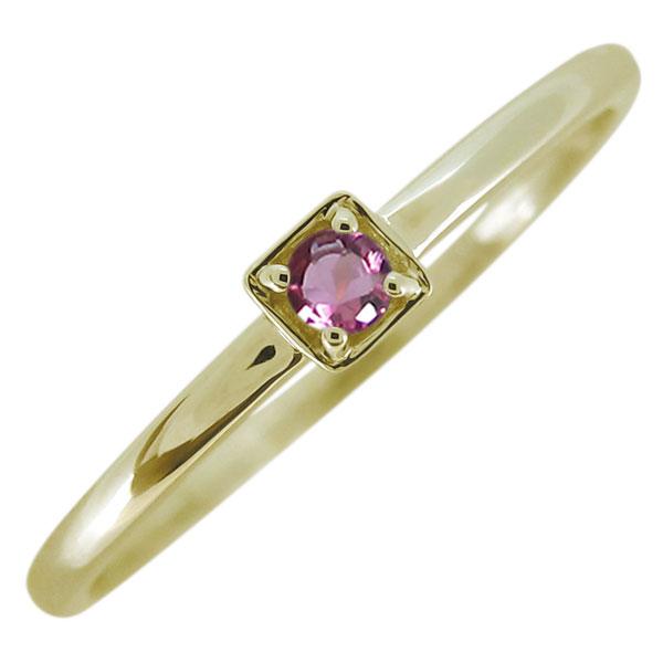 レディース 指輪 ピンクトルマリン シンプルリング 重ね付け 18金 四角 母の日 プレゼント