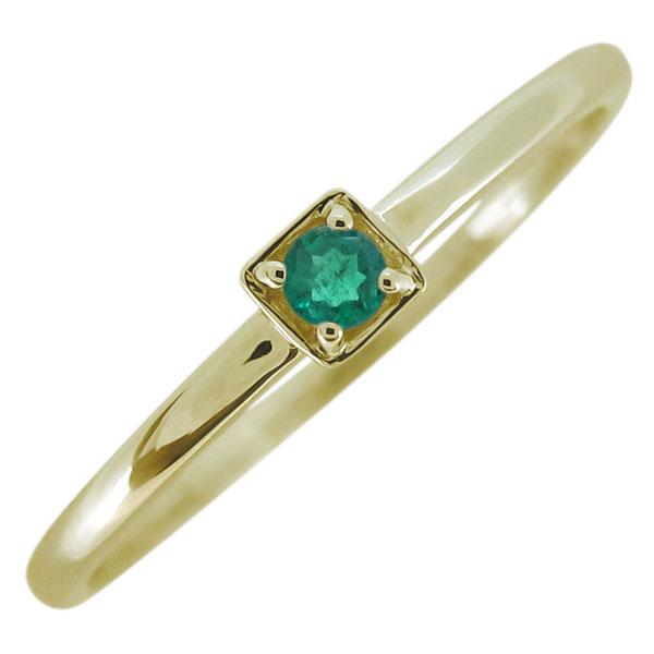 レディース 指輪 エメラルド シンプルリング 重ね付け 18金 四角