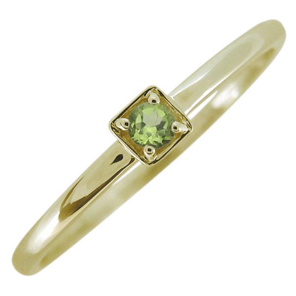 レディース 指輪 ペリドット シンプルリング 重ね付け 18金 四角