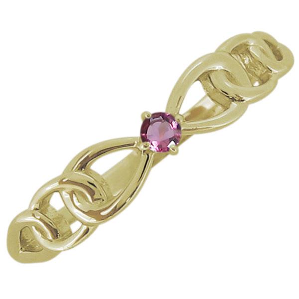 レディース ピンクトルマリン リボンモチーフ リング 一粒 18金 指輪