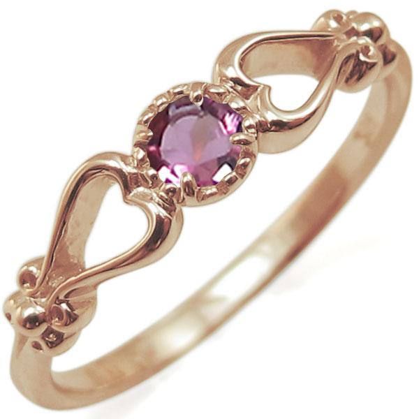 婚約指輪・ハートモチーフ・リング・選べる誕生石・指輪・18金
