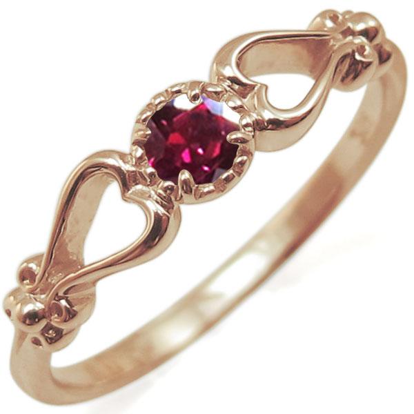 送料無料 7月誕生石 K18 ルビー 婚約指輪 一粒 指輪 ハート リング 激安超特価 海外限定 エンゲージリング