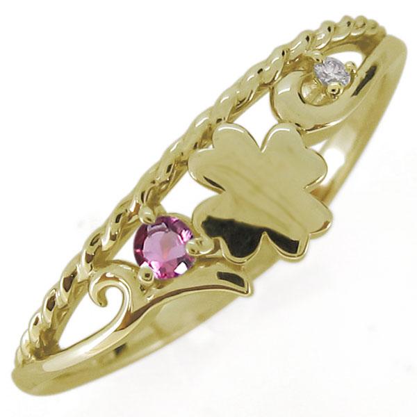 ピンクトルマリン・指輪・レディースリング・クローバー・唐草・18金・四つ葉 母の日 プレゼント