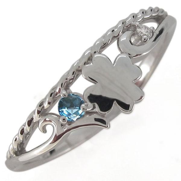 指輪・クローバー・ブルートパーズ・11月誕生石・唐草・プラチナ・レディース 母の日 プレゼント