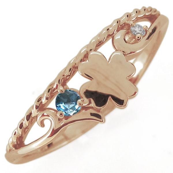 クローバー・指輪・唐草リング・11月誕生石・ブルートパーズ・レディース・10金 母の日 プレゼント